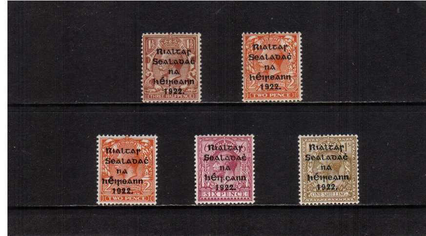 The ''THOM'' Black overprint set of five superb unmounted mint.<br/><b>ZDZ</b>