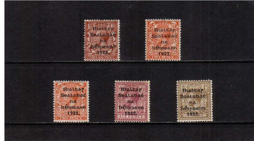 The ''THOM'' Black overprint set of five fine lightly mounted mint.
