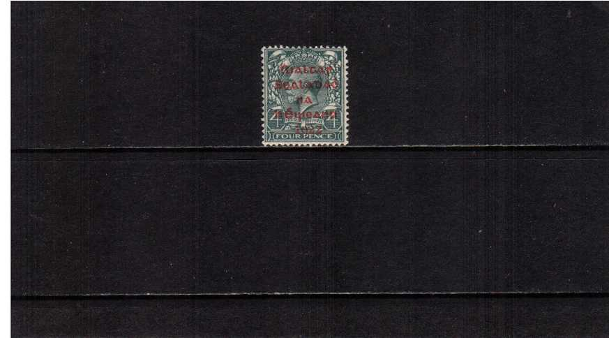 4d Grey-Green with the ''DOLLARD'' overprint in CARMINE superb unmounted mint