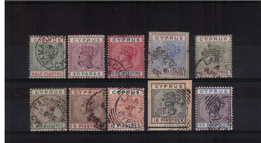 A superb fine used set of ten with two stamps on piece. A lovely set