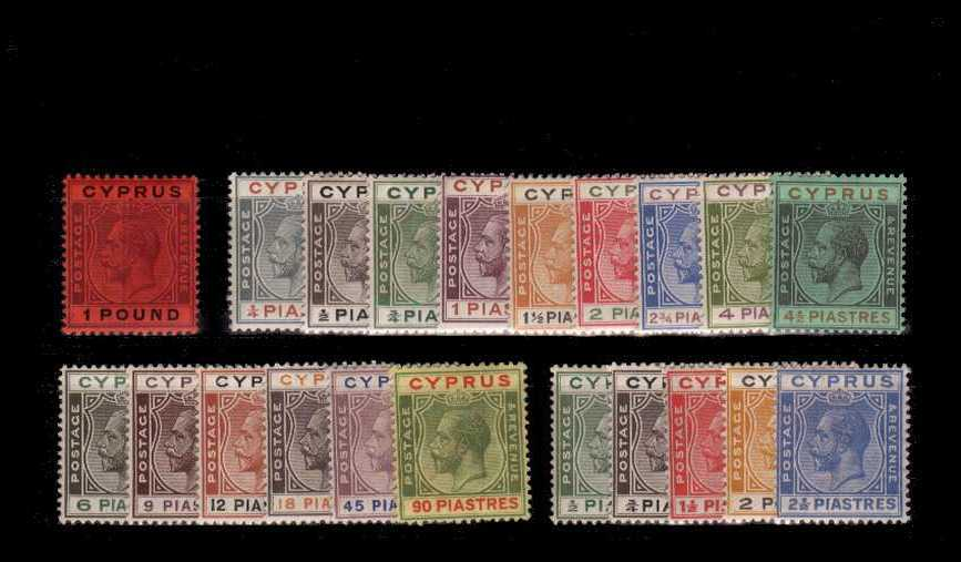 The George 5th set of twenty-one fine lightly mounted mint with exceptional fresh colours. This set also includes the 1925 set of five.