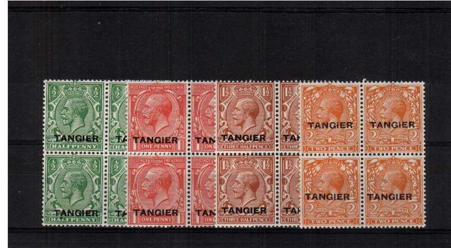The TANGIER overprint complete set of four in superb unmounted mint blocks of four.