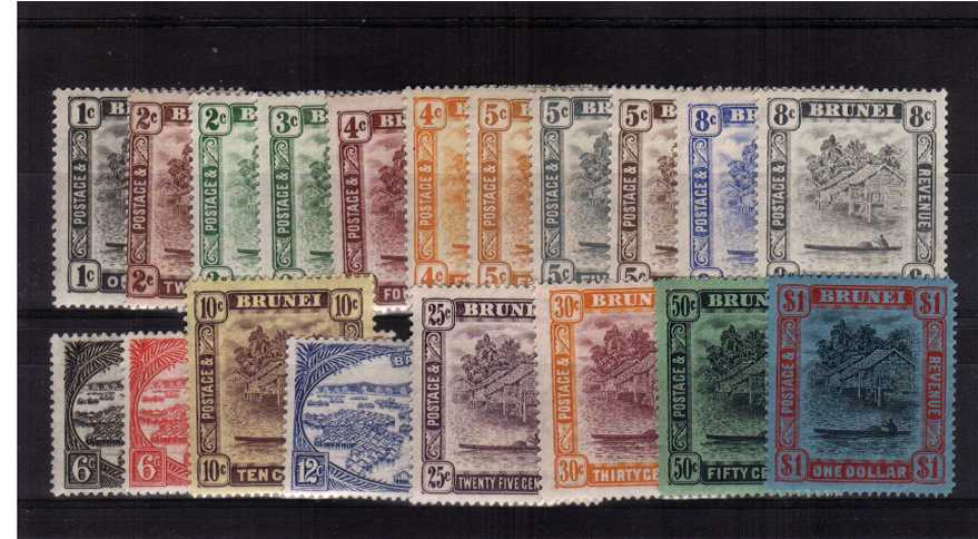 A fine very lightly mounted mint set of nineteen in exceptional fresh condition. A difficult set so fine!
