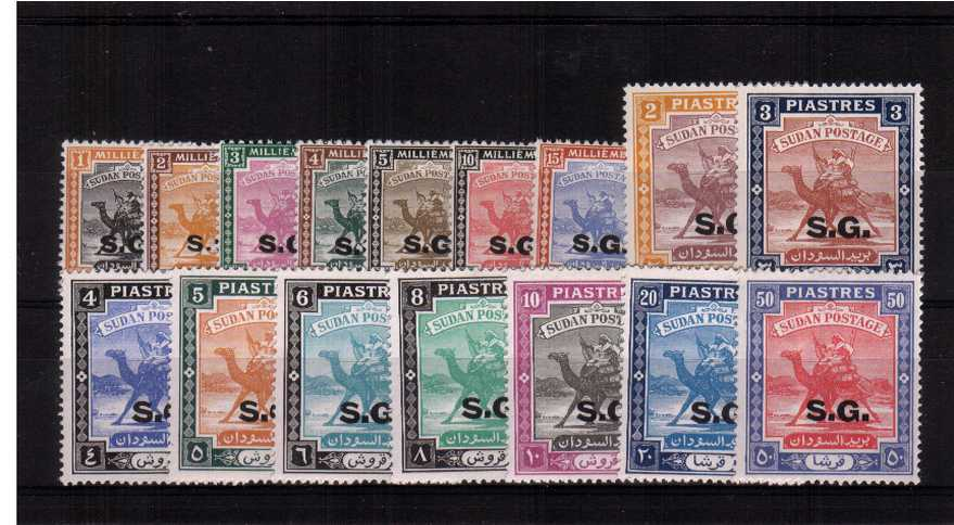 A superb unmounted mint set of sixteen.