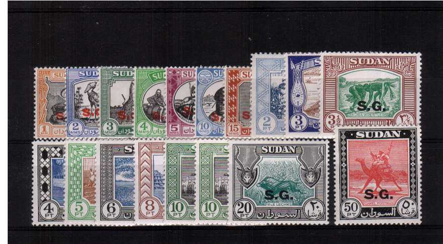 The OFFICIAL set of eighteen with ''SG'' overprint superb unmounted mint