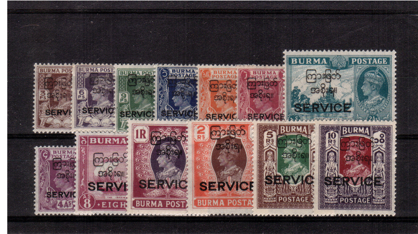 The ''OFFICIALS'' set of thirteen superb unmounted mint. scarce set.<br><b>ZKU</b>