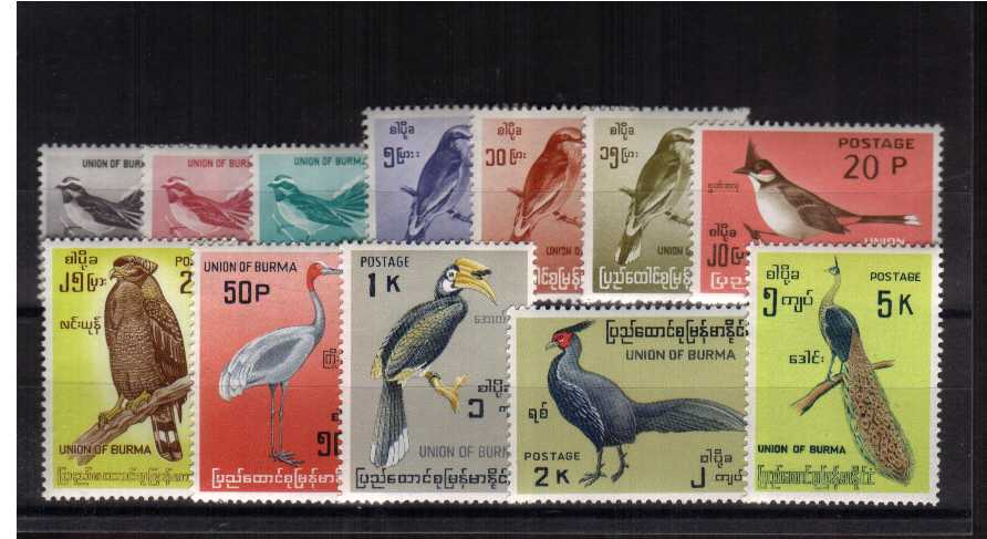 Birds set of twelve superb unmounted mint