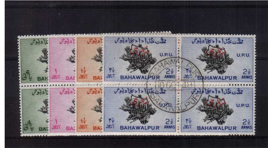UPU officials set of four - perforation 13 - in superb fine used blocks of four.  <br/><b>ZKH</b>