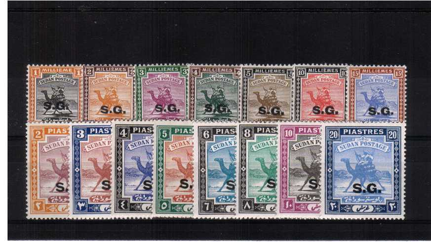 The OFFICIAL set of fifteen superb unmounted mint. A difficult set to find unmounted!