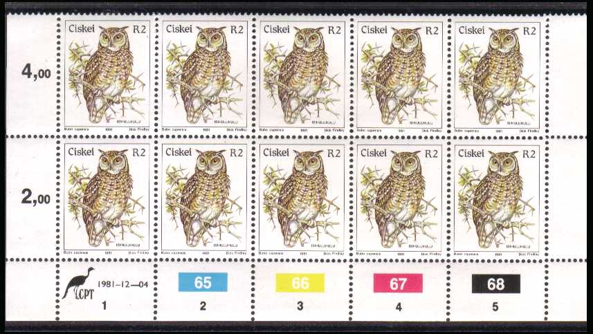 The Birds set of twenty three in superb unmounted mint plate strips of ten.<br/>Note: top value only shown in scan above.