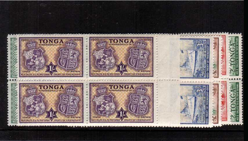 50th Anniversary of Treaty of Friendship set of six<br/>in superb unmounted mint marginal blocks of four.