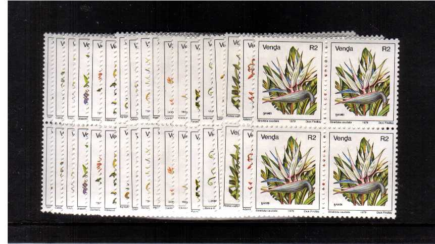 The ''Flowers'' complete set of nineteen in superb unmounted mint blocks of four