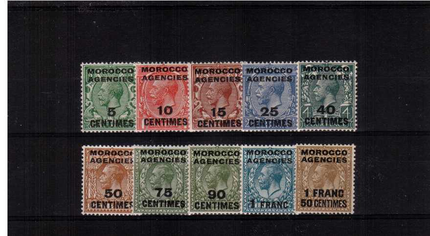 The French Currency overprint on the GB Block Watermark set of ten superb unmounted mint. Scarce unmounted.