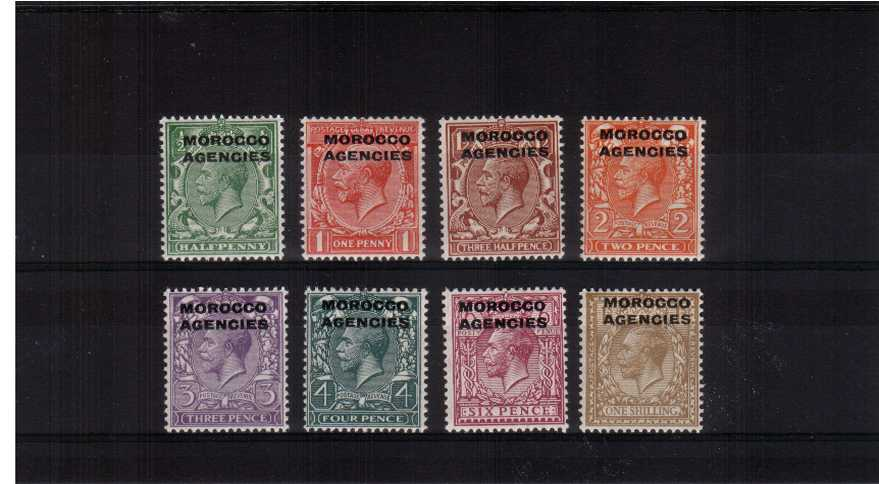 A superb unmounted mint set of eight to the 1/- value.