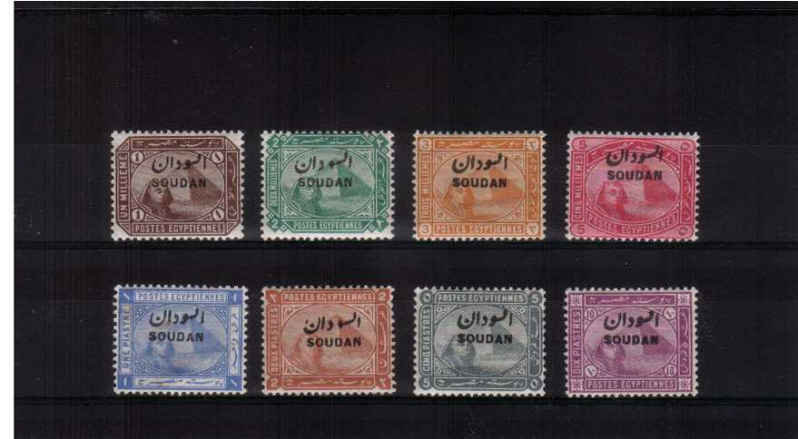 The ''SOUDAN'' overprints on Egypt set of eight lightly mounted mint.<br/>A fine and very fresh and bright set! Exceptional!
