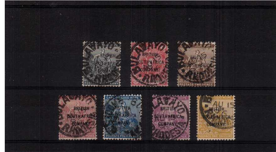 The overprint set of seven superb fine used.