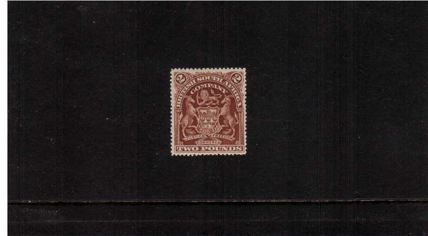 The £2 Brown ''Arms''. A lovely fresh well centered stamp with a trace of a hing mark. Lovely! 