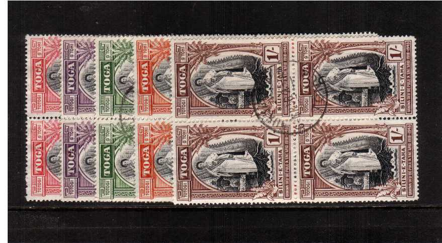 The Silver Jubilee of Queen Salote's Accession<br/>Set of five in superb fine used blocks of four