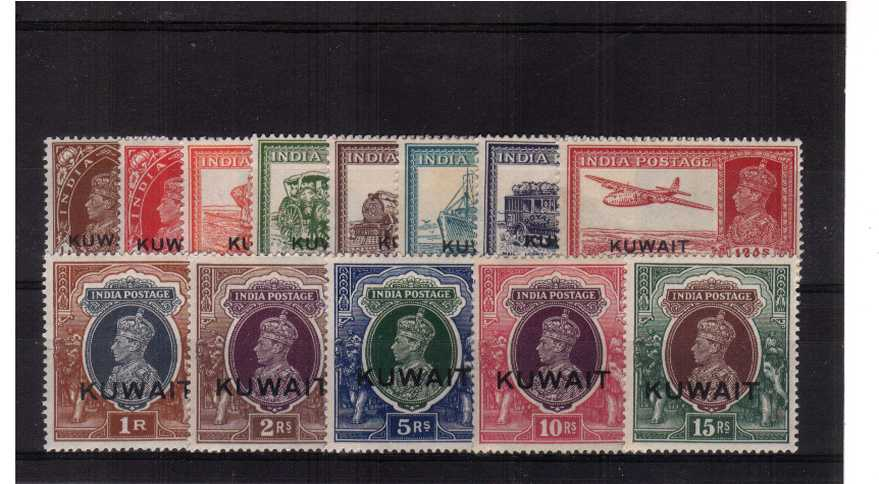 The ''KUWAIT'' overprint set on INDIA. <br/>The complete set of thirteen very, very lightly mounted mint. A lovely set. <br/><b>ZKM</b>