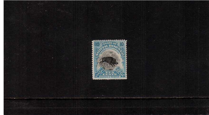 10c Turquoise-Blue showing a wild boar. A superb unmounted mint single.