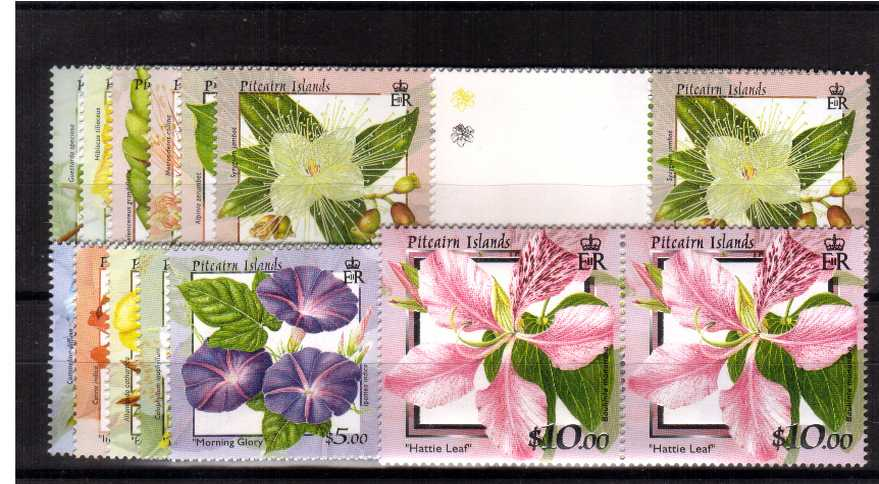 The Flowers set of twelve superb unmounted mint in gutter pairs. Note the top value was not issued as a gutter.