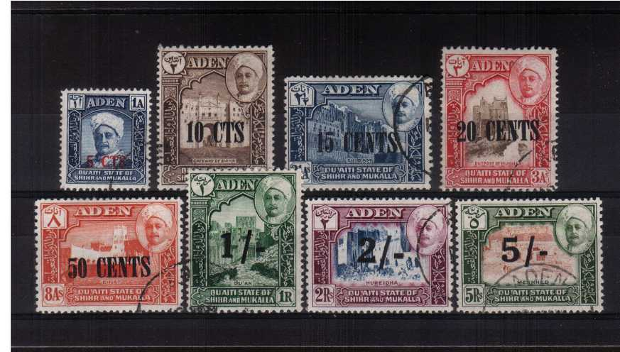 The Decimal Currency surcharge set of eight superb fine used.