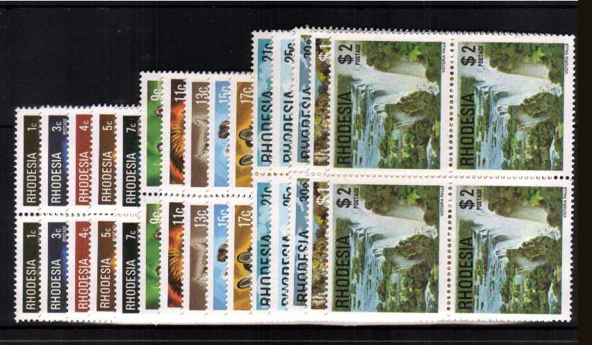 A complete set of fifteen in superb unmounted mint blocks of four.