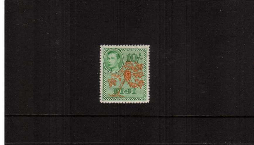 10/- Orange and Emerald<br/>A superb unmounted mint single..