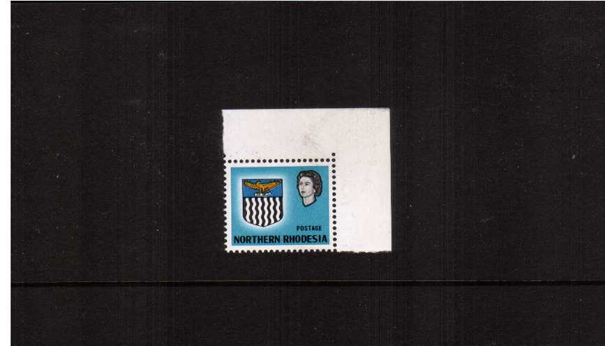 1d Definitive value showing the 1d value OMITTED.<br/>