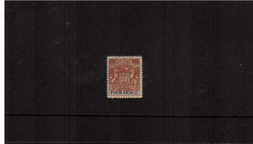 4d Yellow-Brown and Black - Perforation 12�br/>