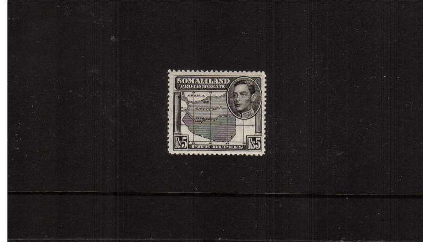 5R Black - the key value - superb unmounted mint single.