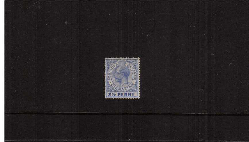 2絛 Deep Bright Blue lightly mounted mint single<br/>showing the illustrated lSG listed variety ''large 2 in 2絛''