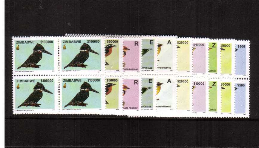 Birds complete definitive set of ten in superb unmounted mint blocks of four. Very scarce set!