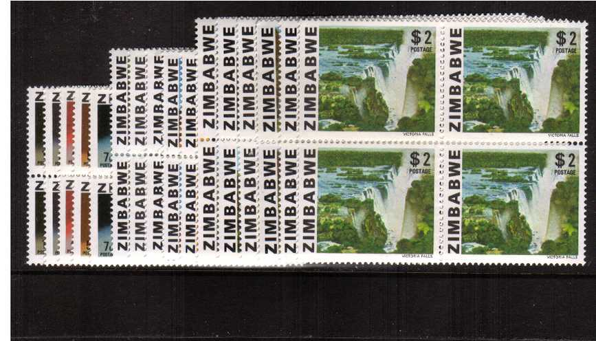 Superb unmounted mint set of sixteen in blocks of four.