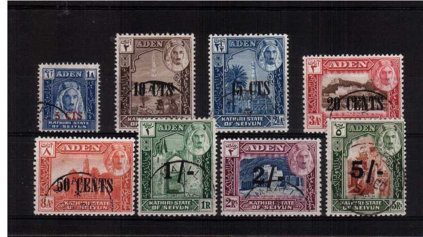 A superb fine used set of eight.