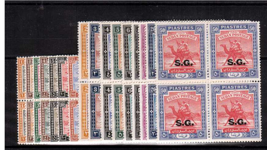 The OFFICIALS set of sixteen in superb unmounted mint blocks of four.