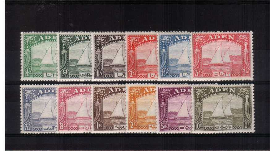 The famous ''Dhows'' set of twelve.<br/>A very fine and fresh lightly mounted mint set.