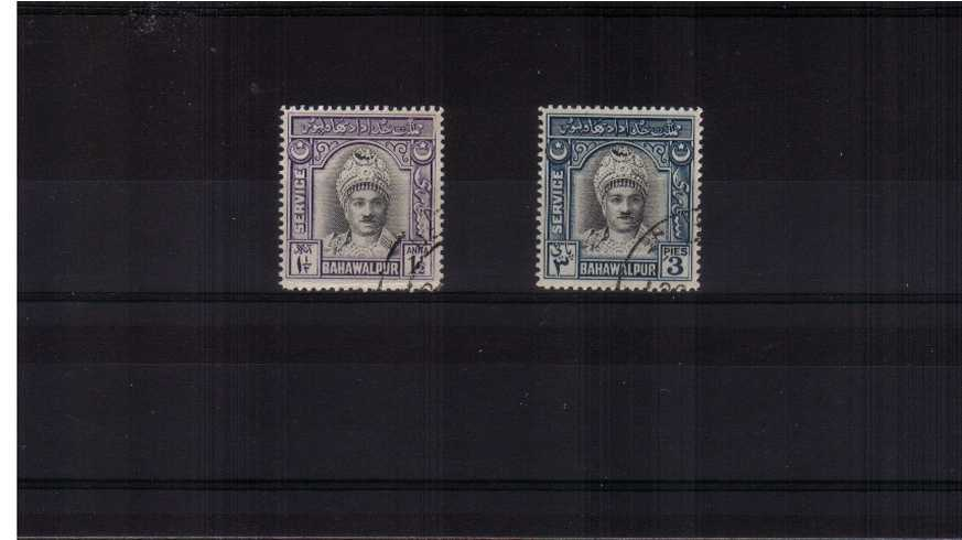 The Amir OFFICIALS set of two superb fine used.