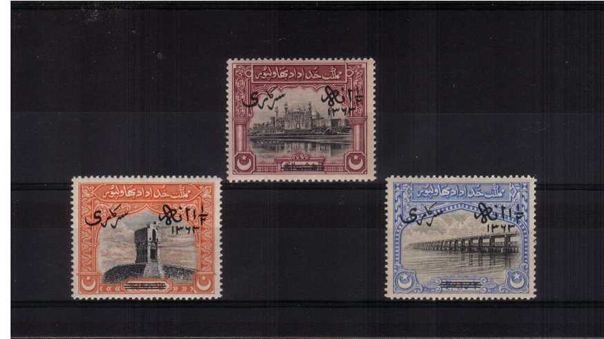 The surcharged complete set of three OFFICIALS superb unmounted mint. A very seldom seen set in any condition! SG Cat �0