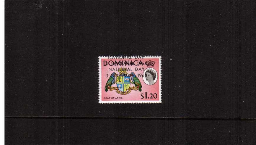 $1.20 National Day single showing ''Overprint Double'' superb unmounted mint.<br/>Please note that the marks on the perforations at foot are from the overprint from stamp below.
