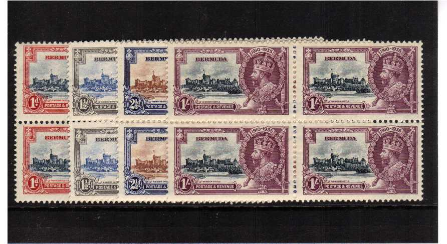 Silver Jubilee set of four in superb unmounted mint blocks of four.<br/><b>SEARCH CODE: 1935JUBILEE</b>