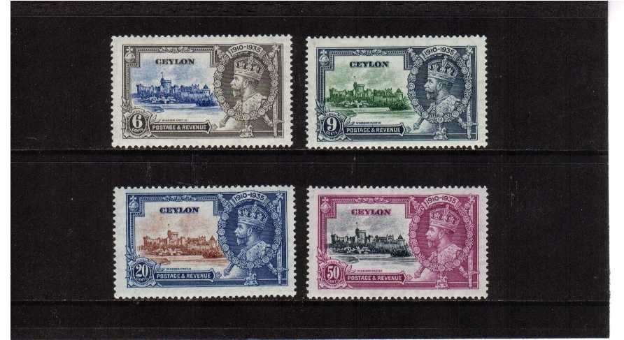 Silver Jubilee set of four superb unmounteed mint.<br/><b>SEARCH CODE: 1935JUBILEE</b><br/><b>QVQ</b>