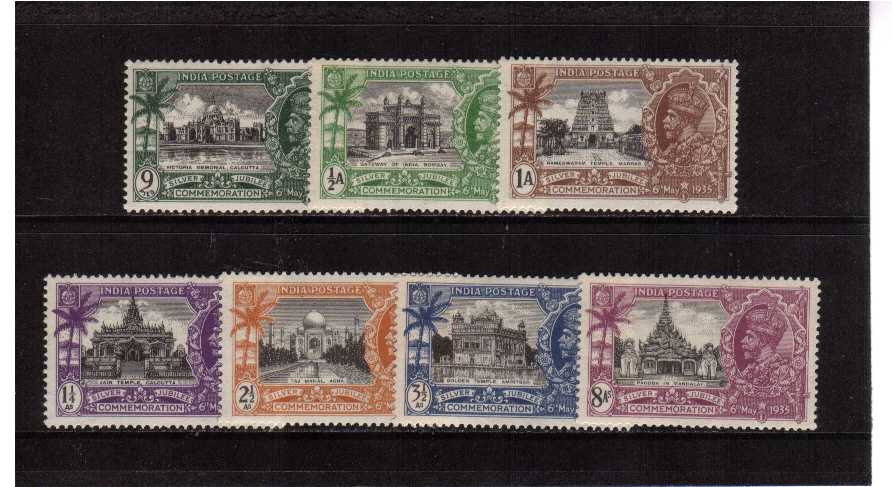 Silver Jubilee set of seven superb unmounted mint. A scarce set unmounted!<br/><b>SEARCH CODE: 1935JUBILEE</b><br/><b>UJU</b>
