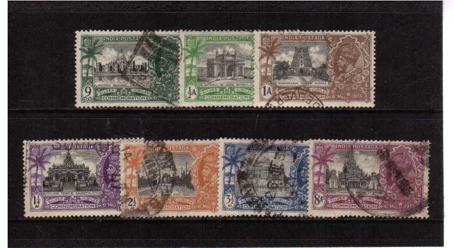 Silver Jubilee set of seven good used.<br/><b>SEARCH CODE: 1935JUBILEE</b><br/><b>ZFZ</b>