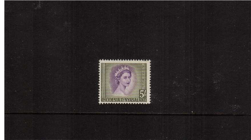 5/-  definitive odd value superb unmounted mint.<br><b>ZKX</b>