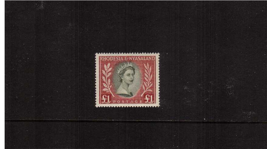 �Olive-Green and Lake definitive odd value superb unmounted mint single.<br><b>ZKX</b>