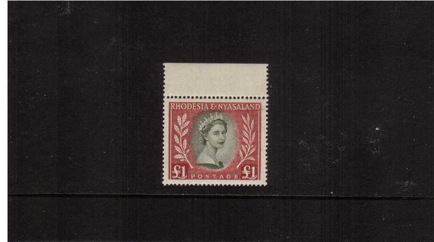 �Olive-Green and Lake definitive odd value superb unmounted mint top marginal single.<br><b>ZKX</b>