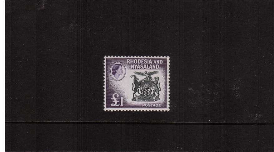 �Black and Deep Violet definitive odd value superb unmounted mint. <br><b>ZKX</b>