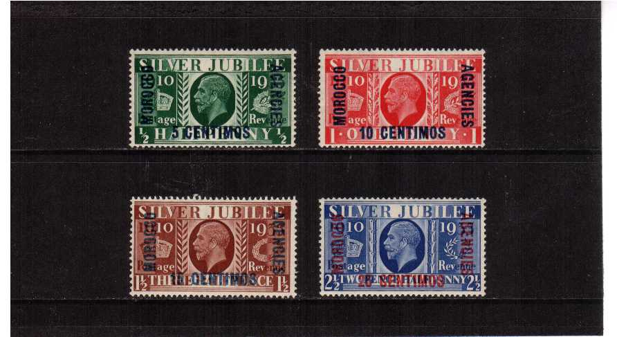 SPANISH CURRENCY - Silver Jubilee set of four superb unmounted mint.<br/><b>SEARCH CODE: 1935JUBILEE</b><br/><b>ZQK</b>