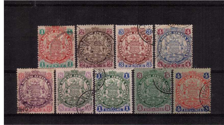 The ''Coat of Arms'' with small dot complete set of nine superb fine used.